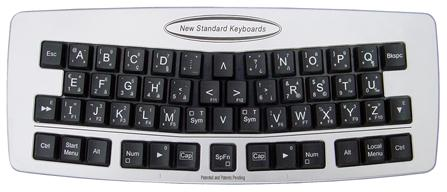 New Standard Ergonomic Keyboard, Professional Model